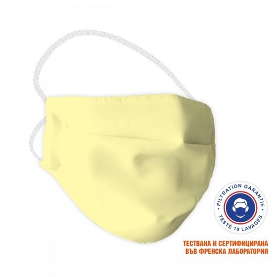 Предпазна текстилна маска за многократна употреба в жълто Harmony